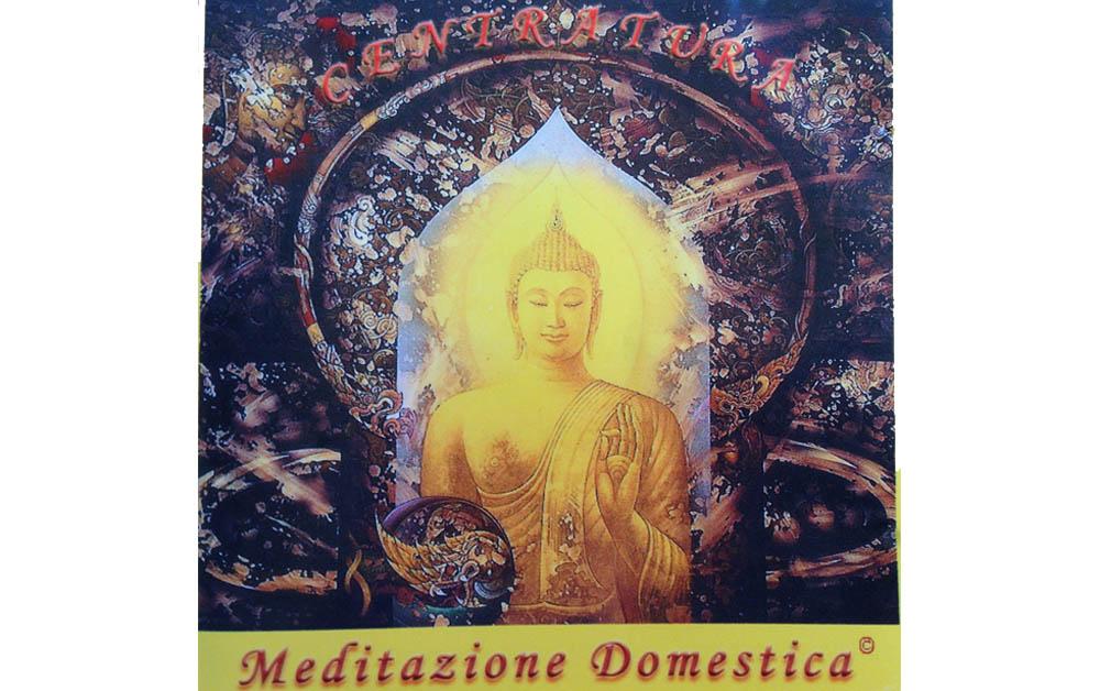 """Gautama Multidiversity. """"Centratura"""". Vídeo, 2013"""